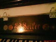Фортепиано EdSeiler