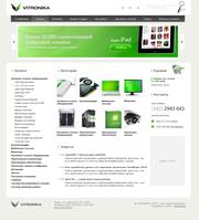 Продам интернет магазин компьютерной техники.