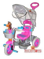 Продам новый трёхколёсный велосипед