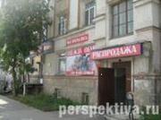 Продается торговое помещение в Перми