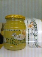 мед натуральный лесное разнотравие