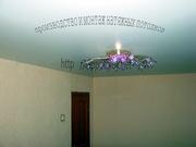 Установка натяжных потолков в Перми