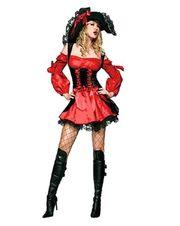 Маскарадные и карнавальные костюмы на прокат