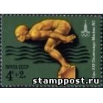 Почтовые марки тема спорт