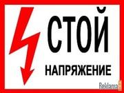 Электро-Комфорт-Пермь