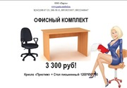 продам мебель для офиса пермь