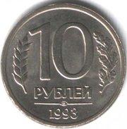 Продать старые монеты пермь альбомы для монет 2 и 5 рублей