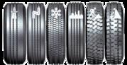Грузовые шины,  диски,  масла,  запчасти,  АКБ  по разумным ценам!!!!