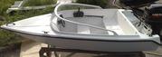 Стеклопластиковый катер Радуга