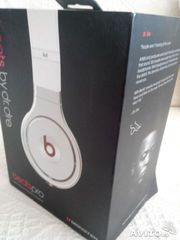 Monster beats Pro
