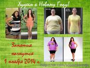 Школа коррекции веса и правильного питания