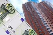 Выгодное инвестирование в недвижимость