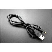 Зарядный кабель USB для планшетов.