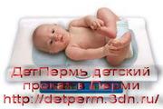 Прокат детских медицинских весов Саша в Перми.