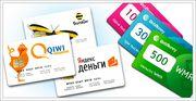Вебмани и Яндекс.Деньги вывод в Перми