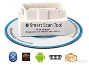 Scan tool Pro Bluetooth Белый
