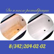 Ремонт реставрация ванн в Перми