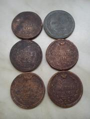 2 копейки 1810; 1811; 1814; 1815; 1816...1825 год ЕМ по 200 рублей . так же имеется монета 2 копейки 1811 года КМ ПБ по 400 рублей