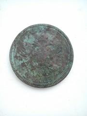 монета 5 копеек 1803 год тип реверс и аверс 1806 года продам