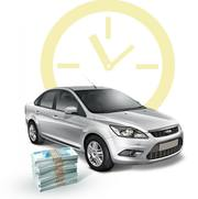 Срочный выкуп автомобилей Пермь