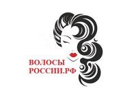 Покупаем волосы  в Перми! Дороже всех!