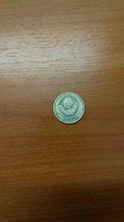 Монетка 20 коп. 1966