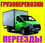 Грузоперевозки,  Грузчики,  Газель,  Пермь 89082654594