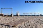 Аренда площадки для занятий спортом на пляже в Крыму.
