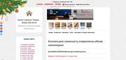 Ламинат 31, 32, 33 класс,  http://lamik59.narod.ru