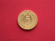 Продам эксклюзивный монетовидный жетон.