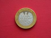 Монетовидный жетоны с городами.