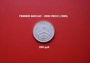 Гвинея Биссау 2000 песо продам.