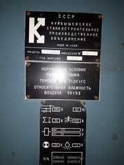 Продам  станок шлифовальный  мод. 32К84СФ4 .
