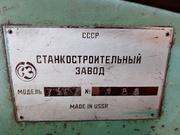 Продам  строгальный станок мод. 7307 . Челябинск