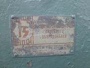 Продам  ИВ2714 . Со склада в Челябинске .