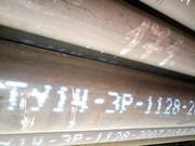 Трубы газлифтные ТУ 14-3-1128-2000 сталь 09Г2С в наличии и под изготов
