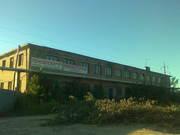 Производственное здание.Промышленная